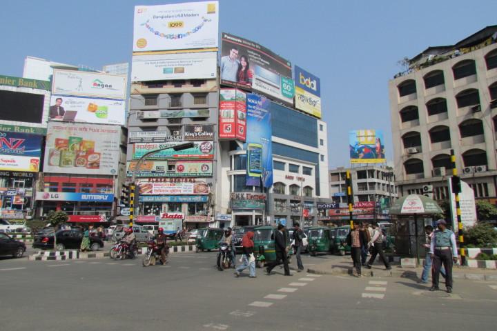 Bangladeş Gezisi (Bölüm 3)