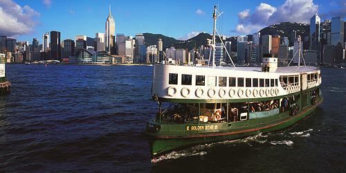Hong Kong (Bölüm 1)