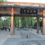 Hangzhou 2.nd day