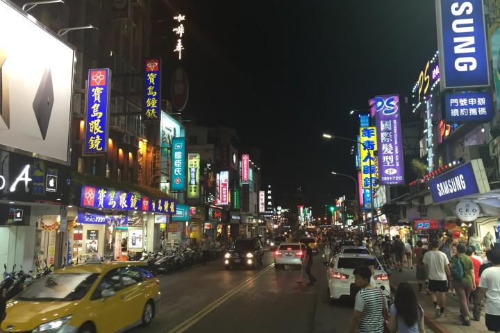 Hafta Sonu Taipei