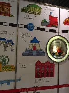 Taiwan gezilecek yer3
